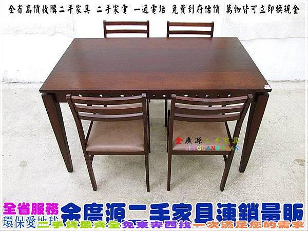 IMG_6307-1實木餐桌4椅組$3800-桌﹕長135.5寬80.5高75.5 - 椅﹕長41寬41高81