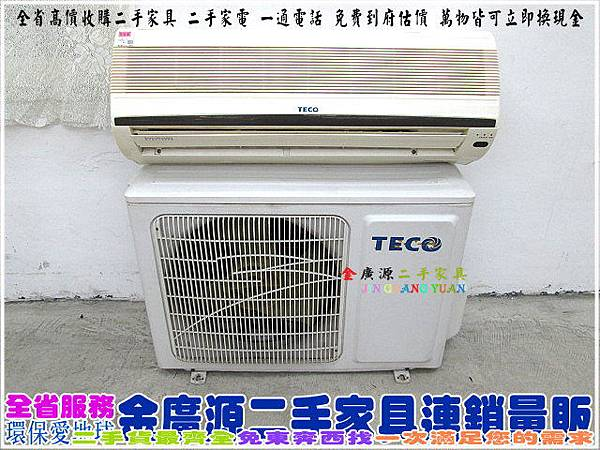 IMG_5664TECO東元MA730B5