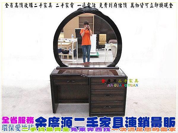 IMG_7298化妝台$800-115x44x168