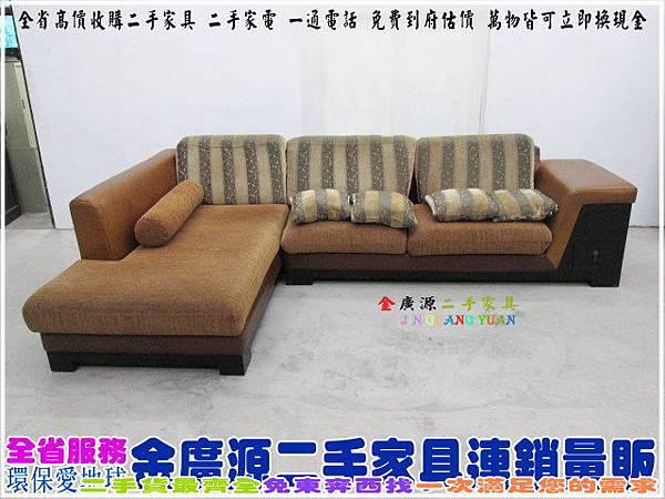 IMG_3001L型牛皮布沙發$26000-330x20x80.45
