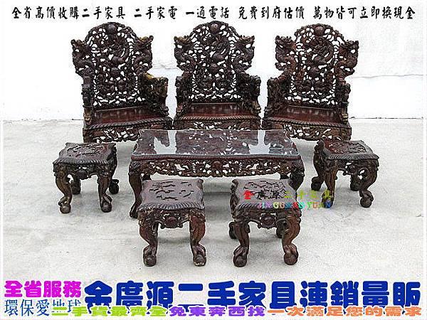 IMG_7541黑檀龍椅八件組$250000-椅79x65x45