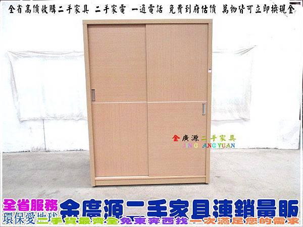 IMG_0432木蕊板5尺衣櫃$6500-148-61-201