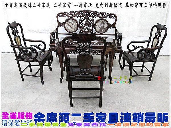 IMG_7567紫檀洽談桌椅組$120000-桌118x55x74-單人椅56x49x44