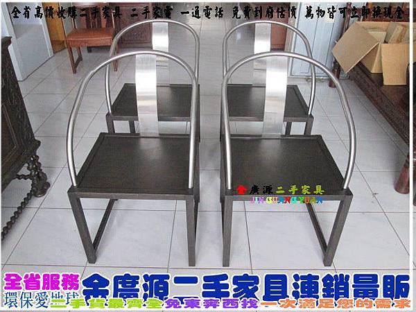 IMG_7683白鐵太師椅-1300元-長52寬49高4687