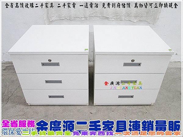 IMG_3856白色三抽文件櫃$1200-61x60x62+2