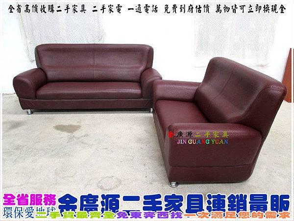 IMG_1465荔枝皮沙發2+3$5800-153