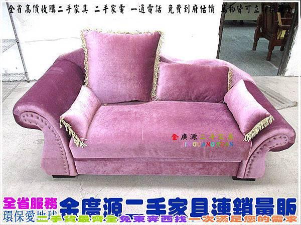 IMG_1529絨布貴妃椅$2800-166-84-37.75