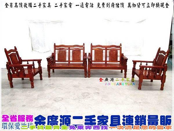 IMG_1301塊木實木椅組$30000-72