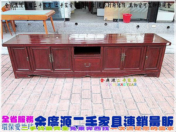 IMG_4563紅木電視櫃$5800-250x60x60