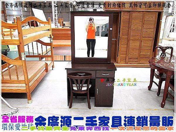IMG_4113胡桃木化妝桌(含椅)$1200-85x40x167-椅39x45x38