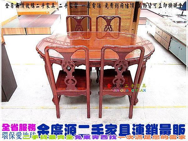 IMG_4116紅花梨餐桌椅(4椅)$25000-151x96x78-椅43x47x42