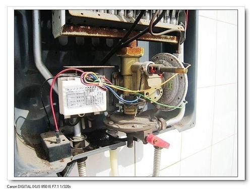 熱水器.jpg