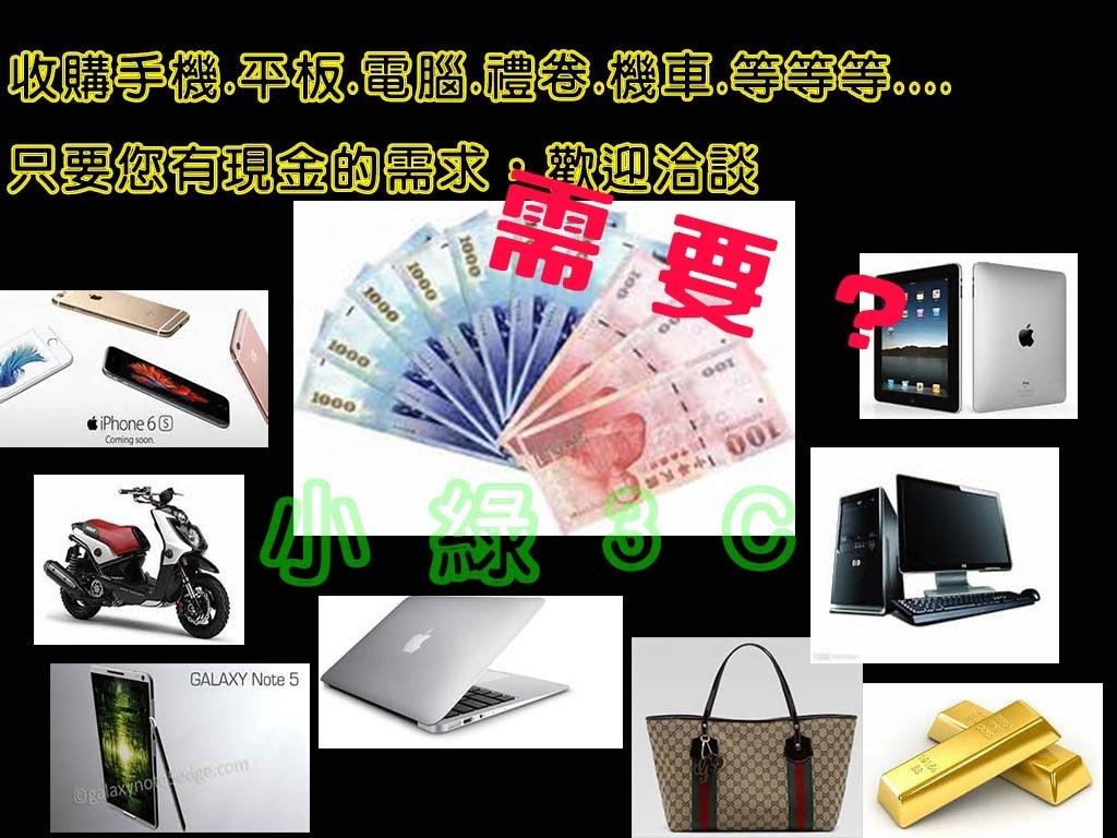 1448706607-2153464854.jpg