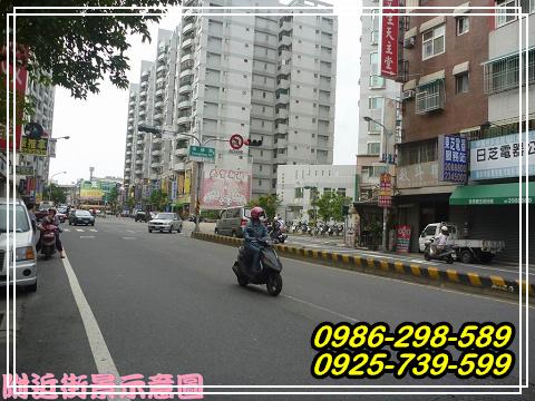 長榮路五段增值店面