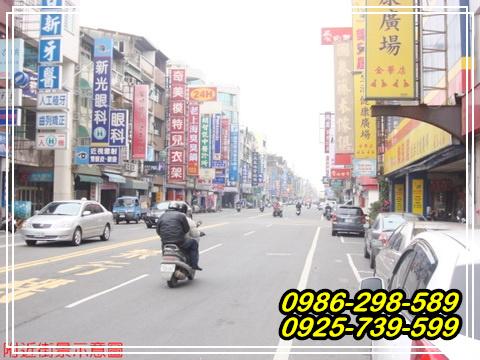 金華路金雞母鑫店