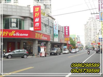 安慶國小美車墅