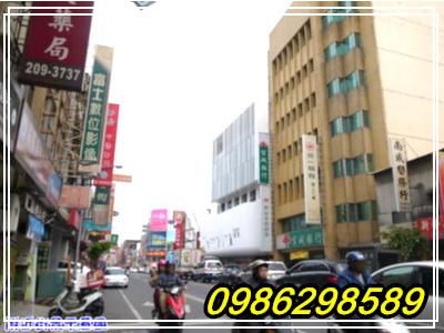 長榮新城高樓層景觀3房平車