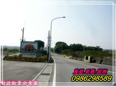 西港南海埔633農地