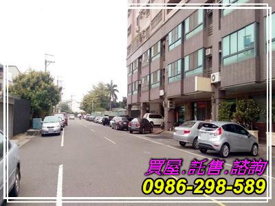 仁德區公所1+2+3樓店