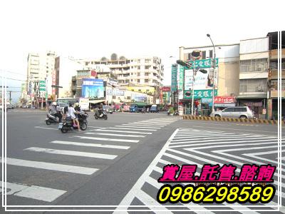 三村國小增值樓店