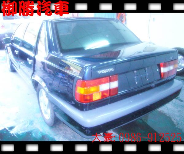 91年VOLVO-鐵灰$9.6~車尾.jpg