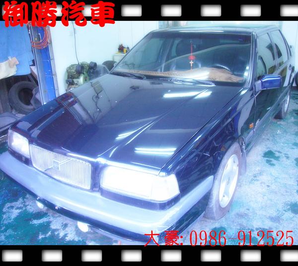 91年VOLVO-鐵灰$9.6~車頭.jpg