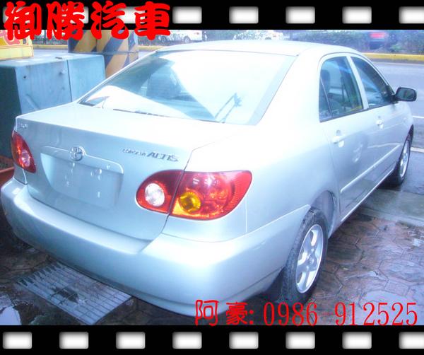02年ALTIS-$20.8萬1.6銀-車尾.jpg