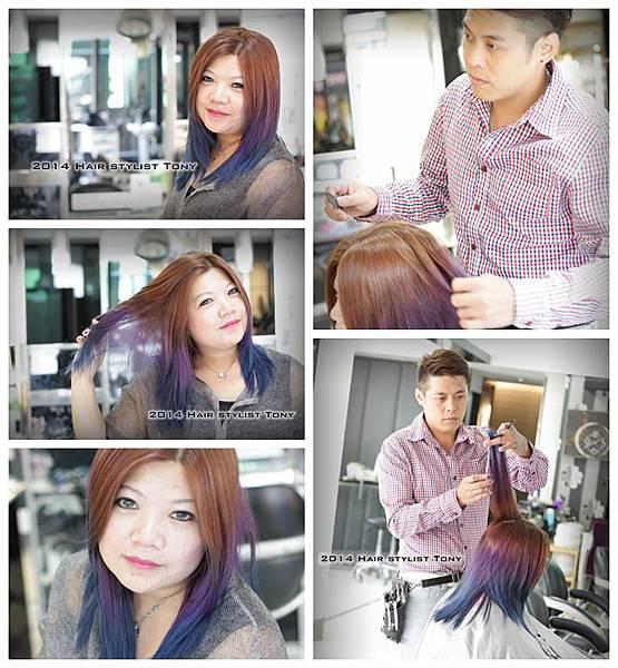 2014流行新元素 T式染髮 渲染