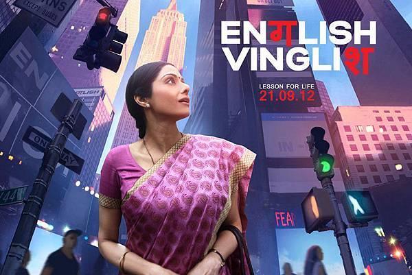 English Vinglish (2012) Eng Sub Hindi Movie BluRay