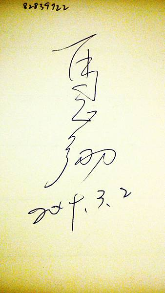 C360_2014-03-02-18-57-14-436