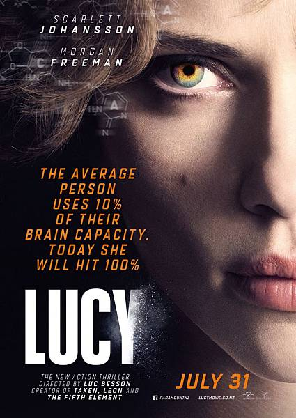 lucy_ver2_xlg