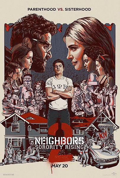 neighbors_two_sorority_rising_ver4_xlg