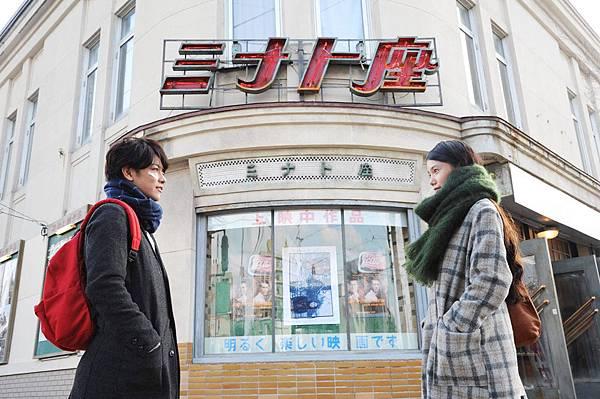 aoimiyazaki-takerusato-sekaneko-movie