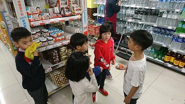 50元逛超市_180314_0018