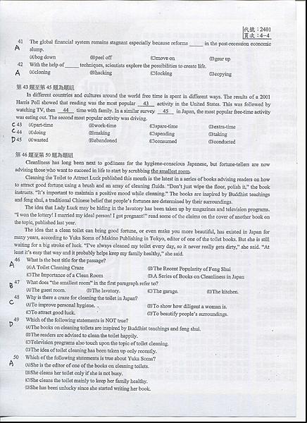 4等 法學知識與英文4