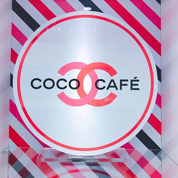 Coco cafe_170710_0012.jpg