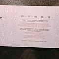 20170718_170719_0010.jpg