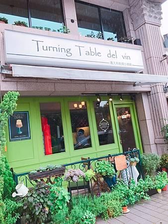 板橋義式餐酒館_170807_0001.jpg