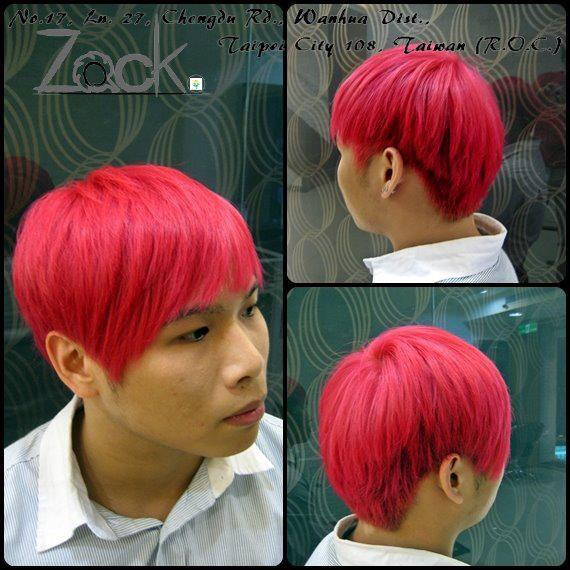 超亮染髮 桃紅