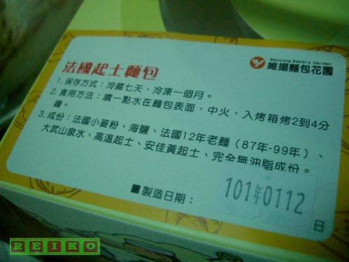 CIMG1575.JPG