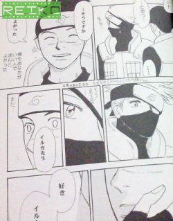 NEC_0034