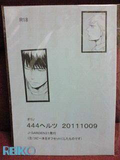 NEC_0886