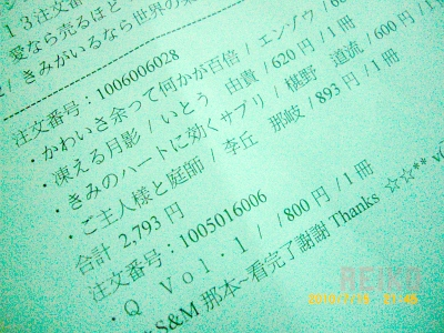 CIMG2196.JPG