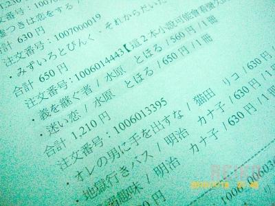 CIMG2195.JPG