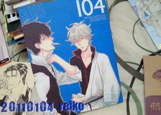 NEC_0255.JPG