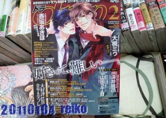 NEC_0278.JPG