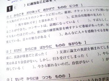NEC_0284.JPG