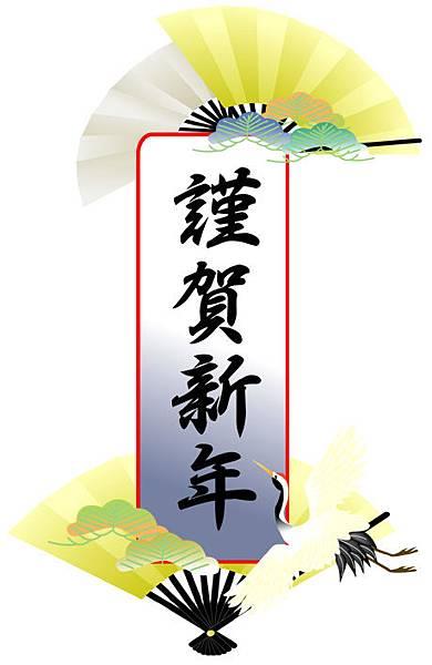 gasi-oogi-1.jpg