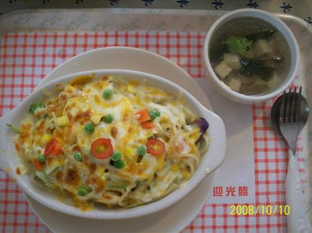 蔬菜焗麵_大小 .jpg