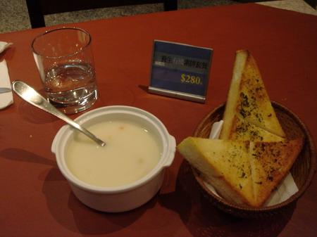 麵包與濃湯_大小 .JPG